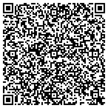 QR-код с контактной информацией организации Вертикаль-Visa, ТОО