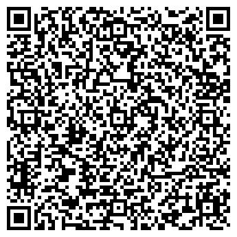 QR-код с контактной информацией организации KazOnline (Каз Онлайн), ТОО