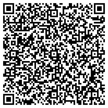 QR-код с контактной информацией организации Союз Инфо,ТОО