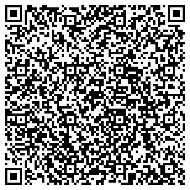 QR-код с контактной информацией организации Ак-Кара Полиграфсистем, ТОО