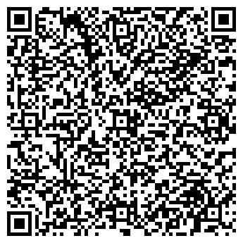 QR-код с контактной информацией организации Вилайн, ОДО