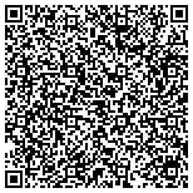 QR-код с контактной информацией организации ADILS, Рекламное агентство