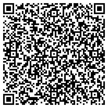 QR-код с контактной информацией организации КазТрансРеклама, ТОО