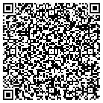 QR-код с контактной информацией организации Атлантис Люкс, ООО