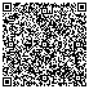 """QR-код с контактной информацией организации ТОО """"Трейд Информ"""""""