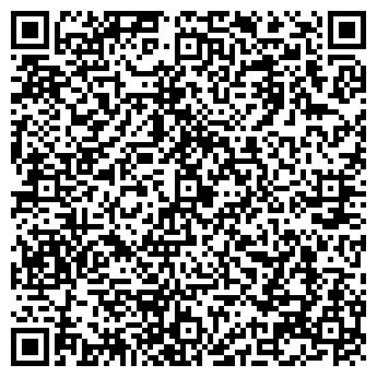 QR-код с контактной информацией организации Субъект предпринимательской деятельности ИП Барташевич В. В.