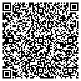 QR-код с контактной информацией организации Общество с ограниченной ответственностью ОИР Бай