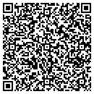 QR-код с контактной информацией организации <<MIXSTROI>>