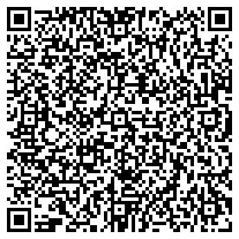 QR-код с контактной информацией организации Инфо Век