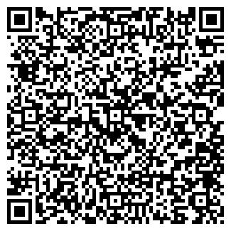 QR-код с контактной информацией организации АртСтар