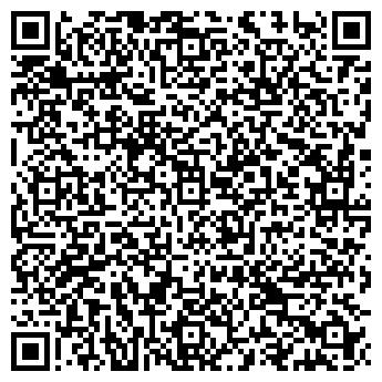 QR-код с контактной информацией организации Общество с ограниченной ответственностью Фри Макси Плюс