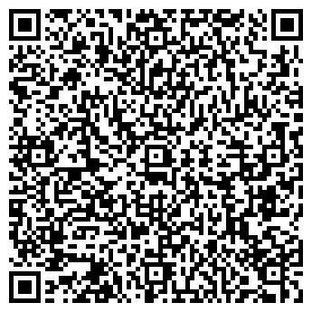 QR-код с контактной информацией организации Общество с ограниченной ответственностью ООО Рестана