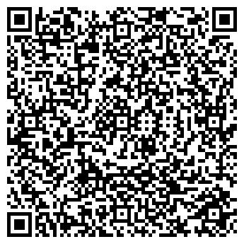 QR-код с контактной информацией организации ИП Шилько В.К.