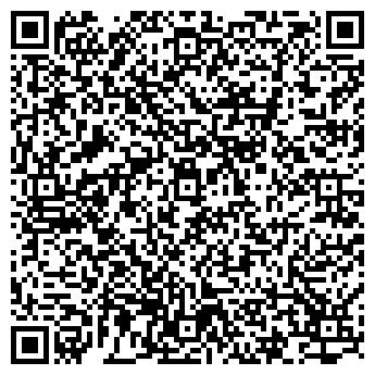 """QR-код с контактной информацией организации ООО """"Звезда Фортуны"""""""