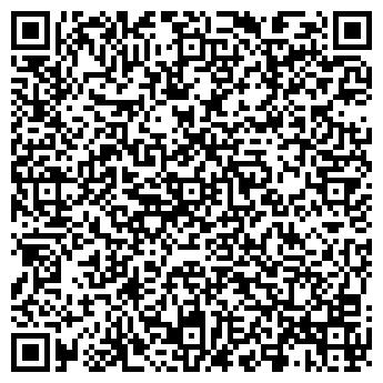 """QR-код с контактной информацией организации ООО """"ПроГИС"""""""