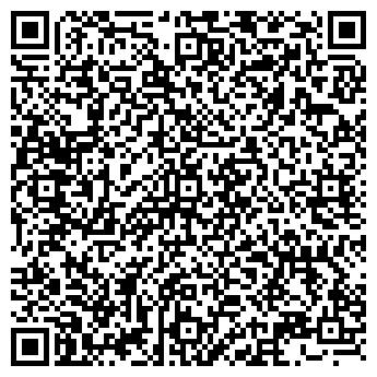 QR-код с контактной информацией организации ИП Шоломицкая Т. Л.