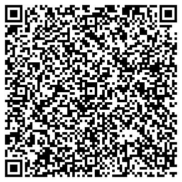 """QR-код с контактной информацией организации Общество с ограниченной ответственностью ООО """"Рекламные события"""""""