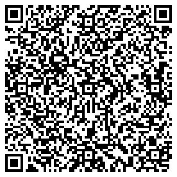 """QR-код с контактной информацией организации ООО """"ЛИОН ЛАЙТ"""""""