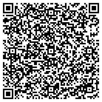 """QR-код с контактной информацией организации """"Кузница рекламы"""""""