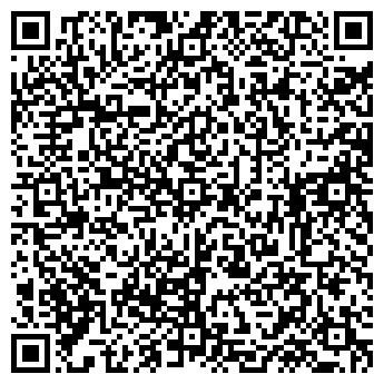QR-код с контактной информацией организации «Модус бис»