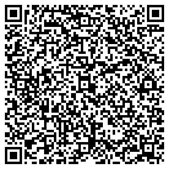 """QR-код с контактной информацией организации LTD медиакомпания """"БАНТ-стиль"""""""