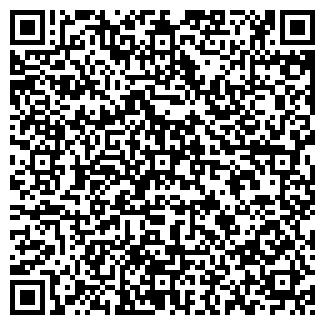 QR-код с контактной информацией организации TOO PR&INVEST