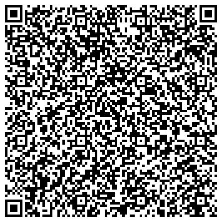 QR-код с контактной информацией организации Общество с ограниченной ответственностью Фликеры, катафоты, светоотражающие значки. Полноцветная печать под любой размер, материал 3Com