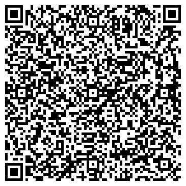 QR-код с контактной информацией организации Предприятие с иностранными инвестициями Компания «Wantong»