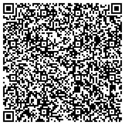"""QR-код с контактной информацией организации ТОО """"Орталық контакт"""""""