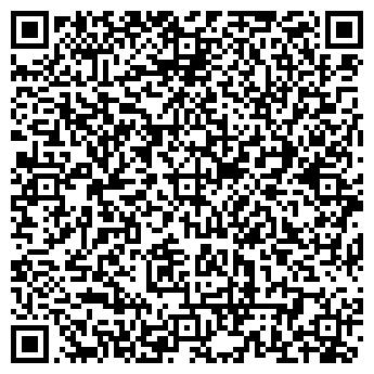 """QR-код с контактной информацией организации ИП """"LED-BOL"""""""
