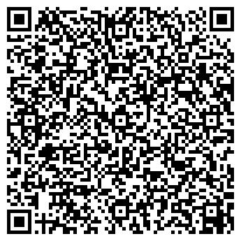 QR-код с контактной информацией организации INTERFACE