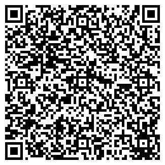 QR-код с контактной информацией организации CUTE