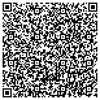 """QR-код с контактной информацией организации Рекламное агентство """"Новый style"""""""