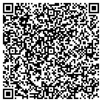 QR-код с контактной информацией организации Субъект предпринимательской деятельности ТОО «Incom-Сервис»