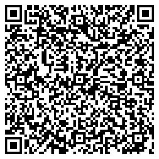 QR-код с контактной информацией организации Общество с ограниченной ответственностью STEPP FILM