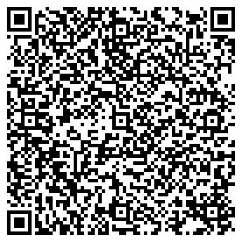 QR-код с контактной информацией организации Другая Amazing grase