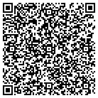 """QR-код с контактной информацией организации ИП """"ЛЯХОВ А.В."""""""