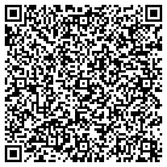 QR-код с контактной информацией организации ИП «Бордадымов А. В.»