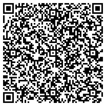QR-код с контактной информацией организации WGA World Graphic Art