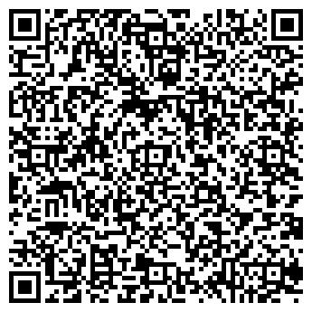 QR-код с контактной информацией организации ТОО «Creative Point»