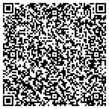 """QR-код с контактной информацией организации ТОО """"DKK media"""""""