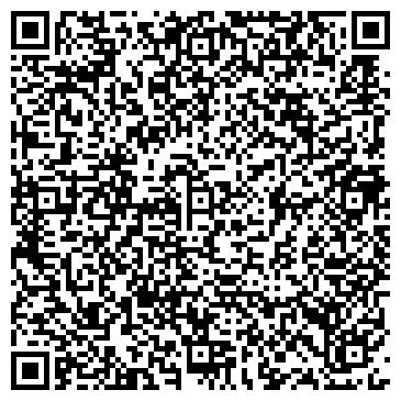 QR-код с контактной информацией организации студия Dynamica