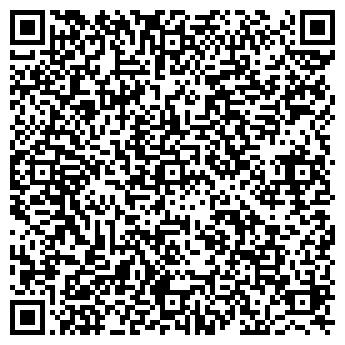 QR-код с контактной информацией организации Webicom