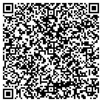 QR-код с контактной информацией организации Reklamanova