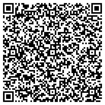 """QR-код с контактной информацией организации Агентство """"Info-Graf"""""""