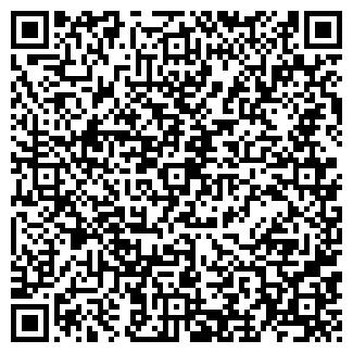 QR-код с контактной информацией организации СоюзИнфо