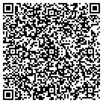 """QR-код с контактной информацией организации ТОО """"Marex Media"""""""