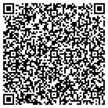 """QR-код с контактной информацией организации ТОО """"ТеплоМаркет Азия"""""""