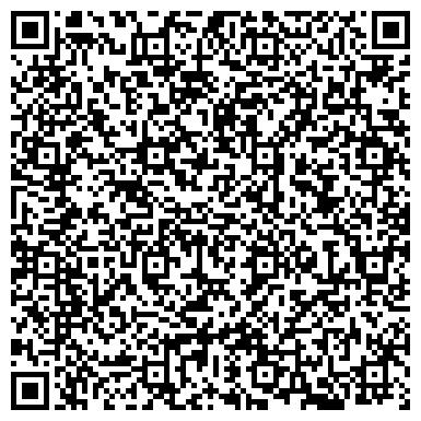 QR-код с контактной информацией организации ТОО Рекламное Агентство FART
