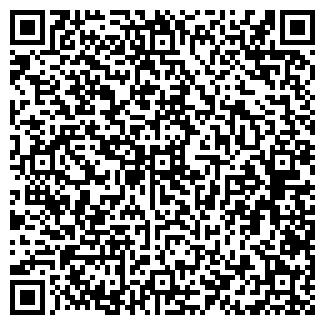 QR-код с контактной информацией организации Астана-Реклама